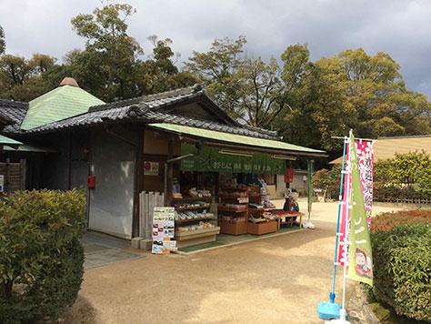 後楽園内の茶店の画像