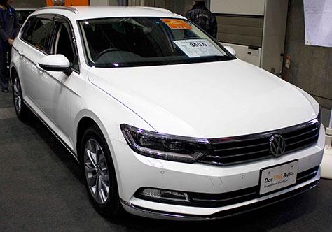 VWパサートヴァリアント前面画像