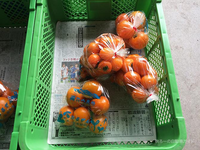 蒜山風の家オレンジ色のトマト