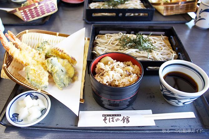蒜山そばの館天ぷらそば定食