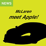 アップルがマクラーレンを買収