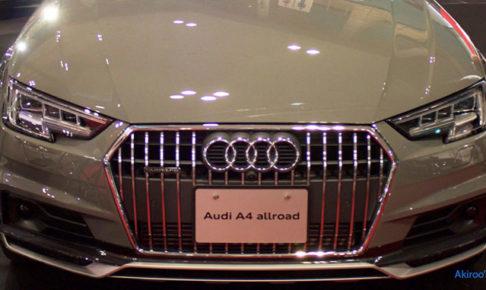 アウディ A4 オールロードクワトロのアイキャッチ