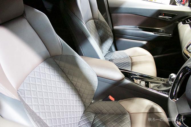 トヨタC-HRの前席画像