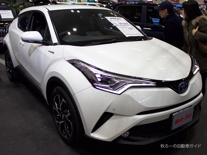 トヨタC-HRの前面画像