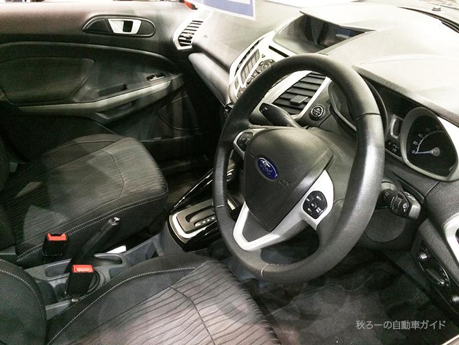 フォード・エコスポーツの内装画像