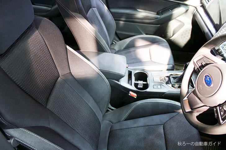 スバルインプレッサG4のフロントシート