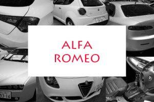 アルファロメオのイメージ