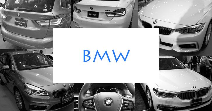 BMWのイメージ