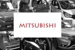 三菱自動車のイメージ
