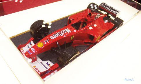 フェラーリF1・ミニカーのオーバービュー