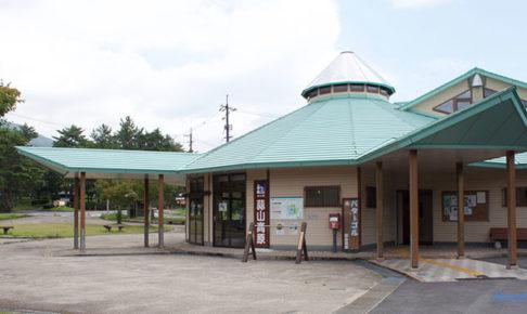 蒜山道の駅のトイレ