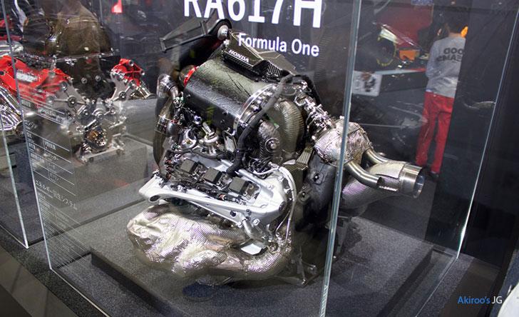 2017年型モデル用エンジン「RA617H」