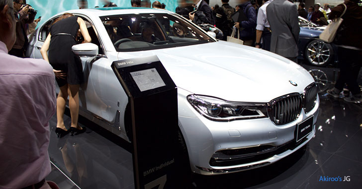「BMW 7Series 740e iPerformance Excellence」のフロント