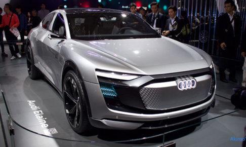 「Audi Elaine concept」のフロント