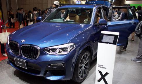 「BMW X3」のフロント