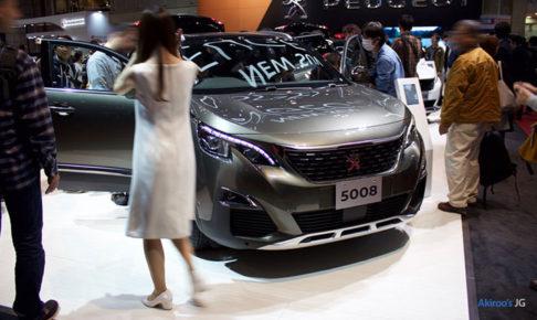 「プジョー 5008 GT Blue HDi」のフロント