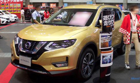 日産 エクストレイル 20X 4WDのフロント