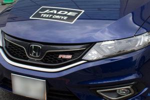ホンダ・ジェイド RSのイメージ