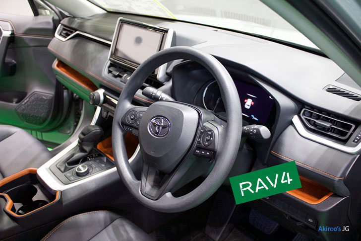 トヨタ・RAV4の内装