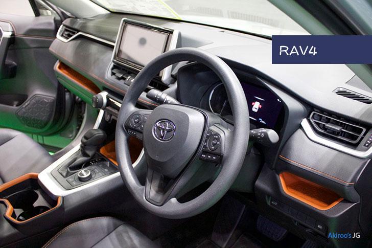 トヨタRAV4の内装